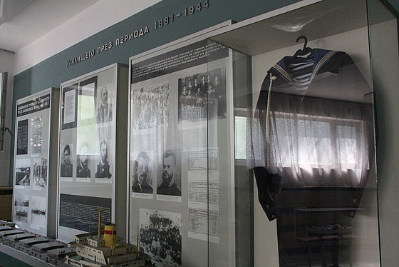 Museum of  Naval Education at Naval Academy, Varna, Bulgaria