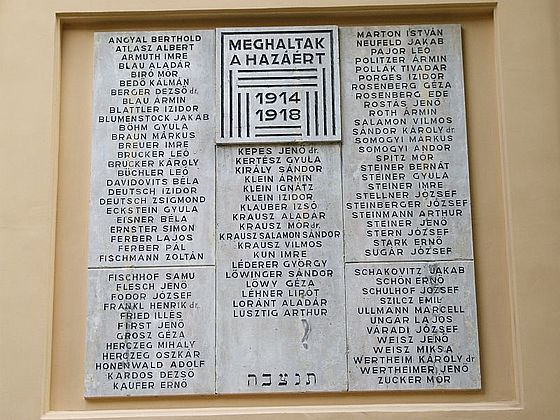 World War I Memorial Tablet – Pécs Synagogue
