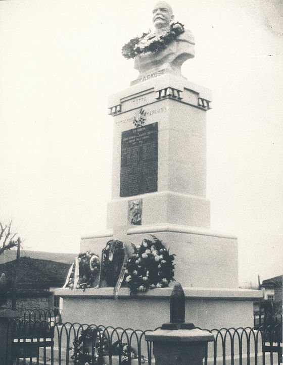 Colonel Anton Dyakov soldiers' monument in Topchii, Bulgaria