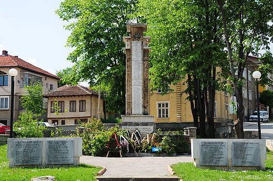 Monument of the Fallen in the Wars from 1912-1913, 1915-1918 and 1941-1945, Troyan