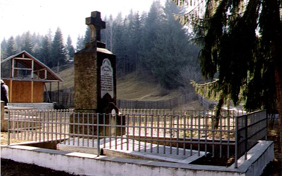 Tomb of the Sub-Lieutenant Hero Emil Rebreanu in Palanca, Bacau County, Romania