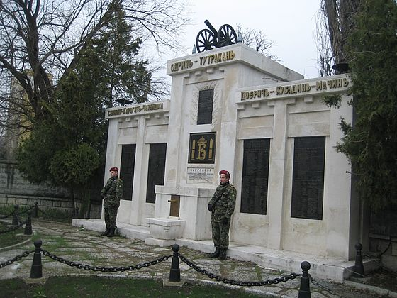 Monument-fountain of the gunmen from the Shumen garrison, Shumen