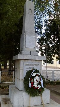 Soldier's Monument in Valchi Dol, Varna Region, Bulgaria
