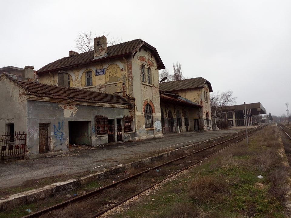 Railway station, Dobrich, Bulgaria