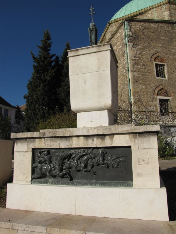 8th Aircraftman Hussar Regiment Memorial